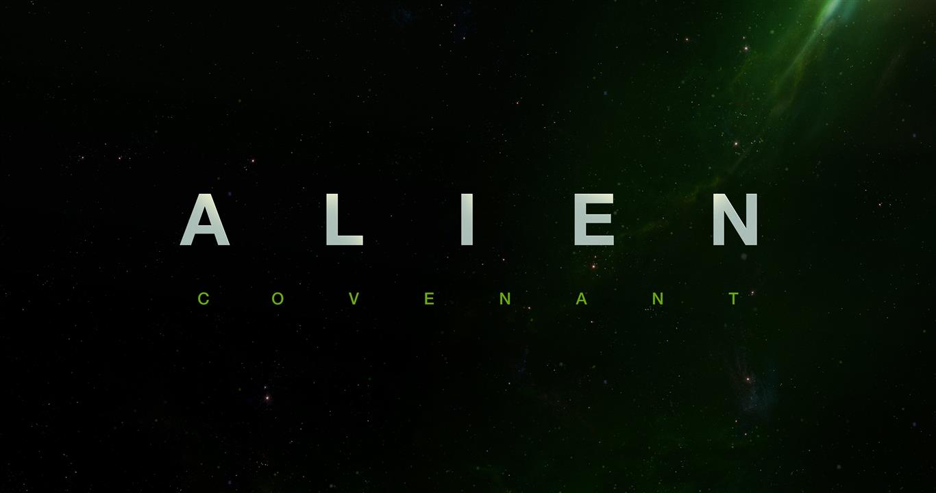 alien_logo2 (Medium)