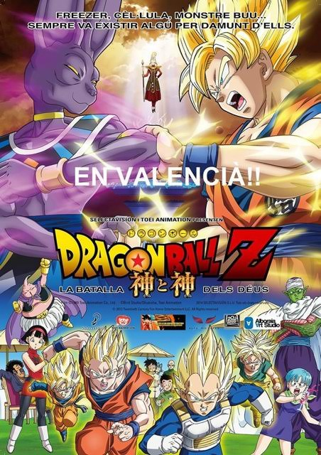 dragon ball valencia-1