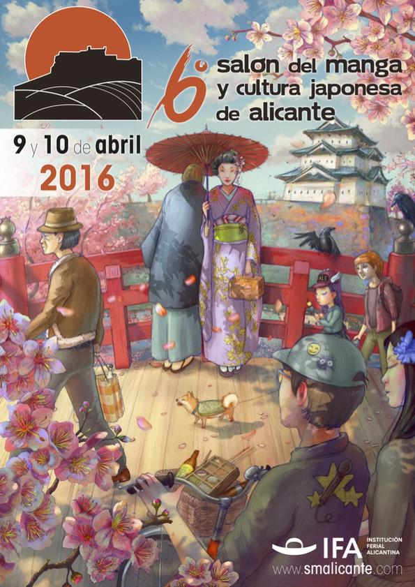 Nota de prensa - Salo_n del Manga y Cultura Japonesa de Alicante