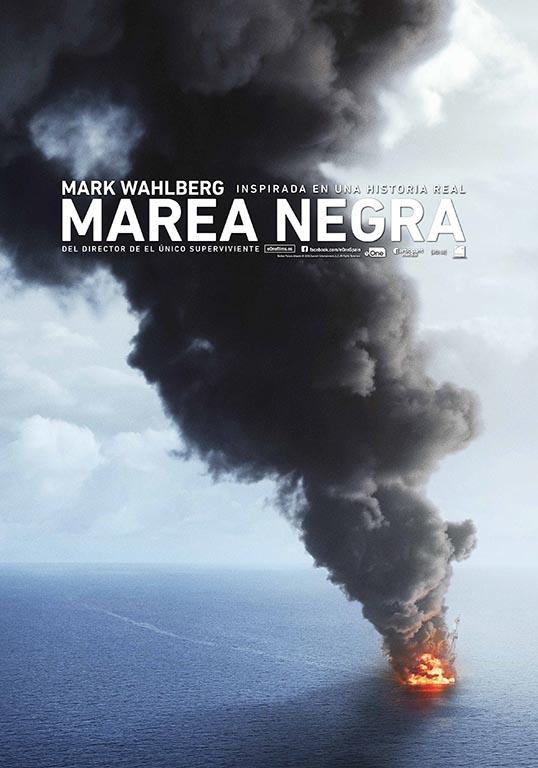 cartel teaser MAREA NEGRA