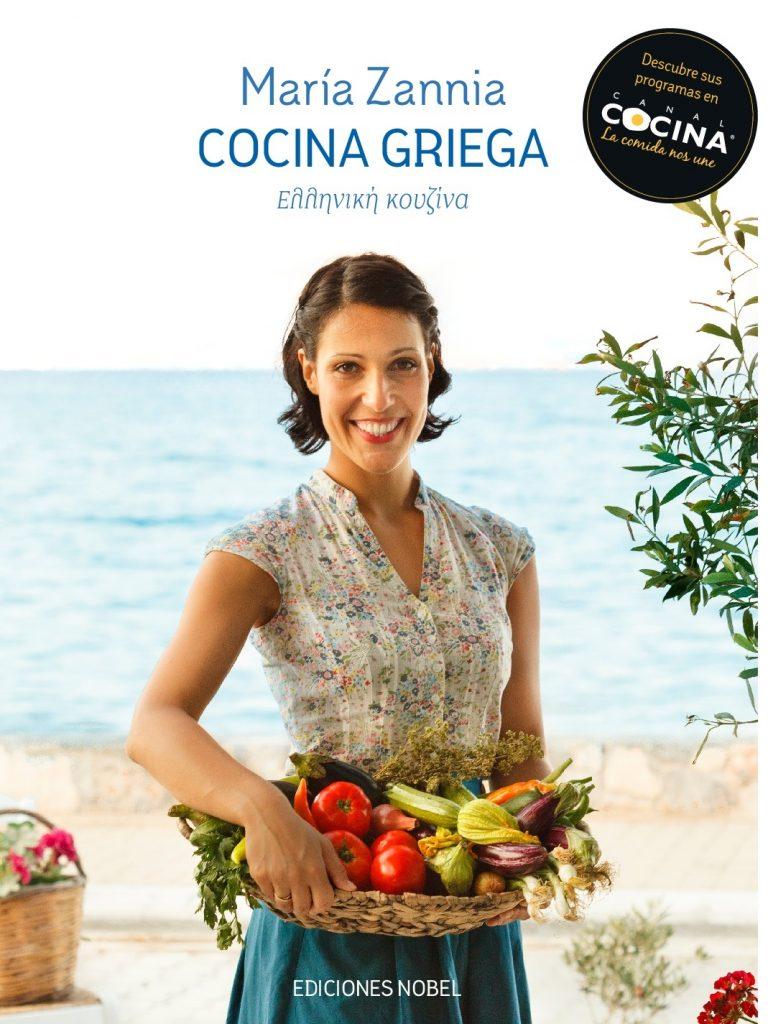 portada-cocina-griega
